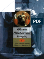 00.themata_neoellinikisIstorias.pdf