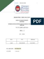 BCP3083论文.pdf