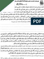 ariza1.pdf