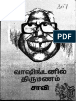 WashingtonilThirumanam_text.pdf