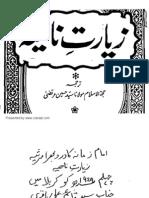 ZiarateNahiya.pdf