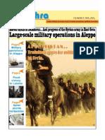 No263-Newslettr Daily E 12-10-2013
