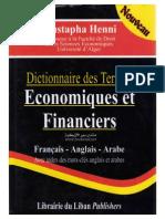 Dictionnaire des termes economiques et financiers arabe anglais français.pdf