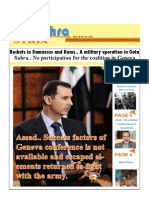 No273-Newslettr Daily E 22-10-2013