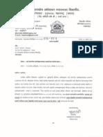 principal_meeting.pdf