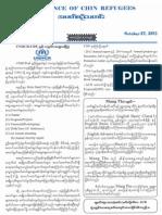 ACR Newsletter (27 October 2013)