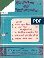 sikh itihaas vichon chonvian saakhiyan 2 (singh of keysborough)