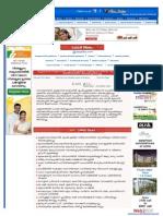 malayalam-deepikaglobal-23com.pdf