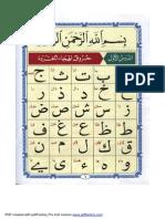 nooraniah.0001.pdf