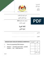 SOALAN BAHASA ARAB KERTAS 1 TAHUN 3.pdf