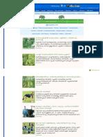 malayalam_deepikaglobal_com-feature-Feature_All_aspx-feature_cat=Cat18.pdf