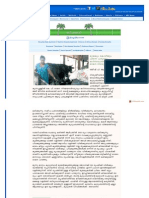 Malayalam Deepikaglobal Com-feature-Feature Details Aspx-newscode=7420-Feature c