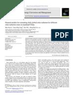 Modelos generales para la estimación de la radiación solar global diaria para diferentes zonas de radiación solar en China continental
