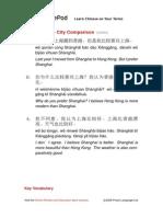 chinesepod_C0054.pdf