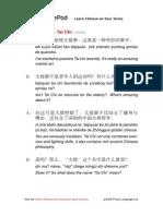 chinesepod_C0256.pdf