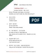 chinesepod_C0826.pdf
