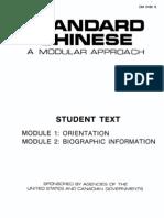 FSI StandardChinese Module01ORN StudentText