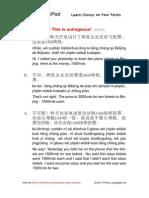 chinesepod_C0322.pdf