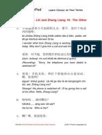 chinesepod_C0442.pdf
