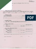 Laptop Distribution G.O.-1.pdf