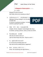 chinesepod_C1461.pdf