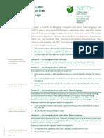 exemption.pdf