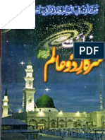 Ziarat Sarkar e Do Alam by Shaddad bin umar.pdf