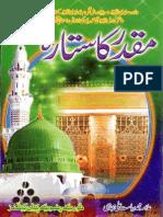 Muqaddar ka sitara by Maulana Riyasat Ali Mujadidi.pdf