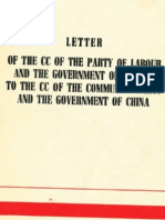 Letter of the CC of the Party of Labour and the Government of Albania to the CC of the Communist Party and the Government of China