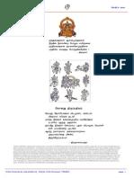 ASTRO SAMPLE DATA.pdf
