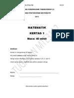 MTE3112 Soalan Matematik Kertas 1 Tahun 5