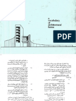 A vocabulary of architectural forms.pdf