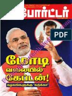 Kumudam Reporter 06-10-2013