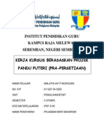 Ikrar Persetiaan Pandu Puteri Tunas (2).docx