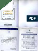 236-ArabicCourse.pdf