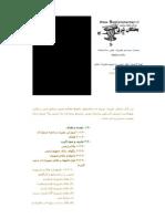 mabhas-20.pdf