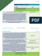Indonesia tafsir jalalain pdf bahasa