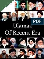 ULAMAA OF RECENT ERA - Islamic-laws Ulamaa Biographies - XKP