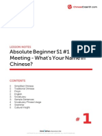 Chinese L1.pdf