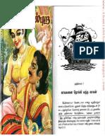 45988467-sandilyan-kadal-pura-2.pdf