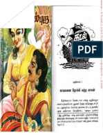yavana rani part 2 pdf free download