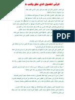 theseveredhead.pdf