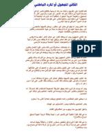 unknownbeing.pdf