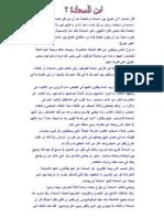 whereishappiness.pdf