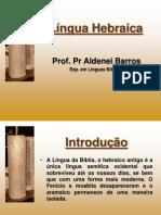 linguahebraica01-110830210741-phpapp02
