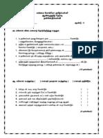 Pend. Moral Thn.6.pdf