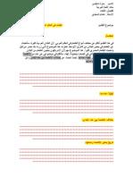 sara danilson.pdf