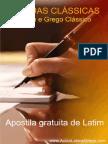 eBook Curso Gratuita Latim