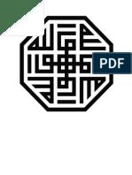 Huwa-Allah-Kufic.docx