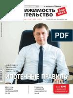 №41_web.pdf